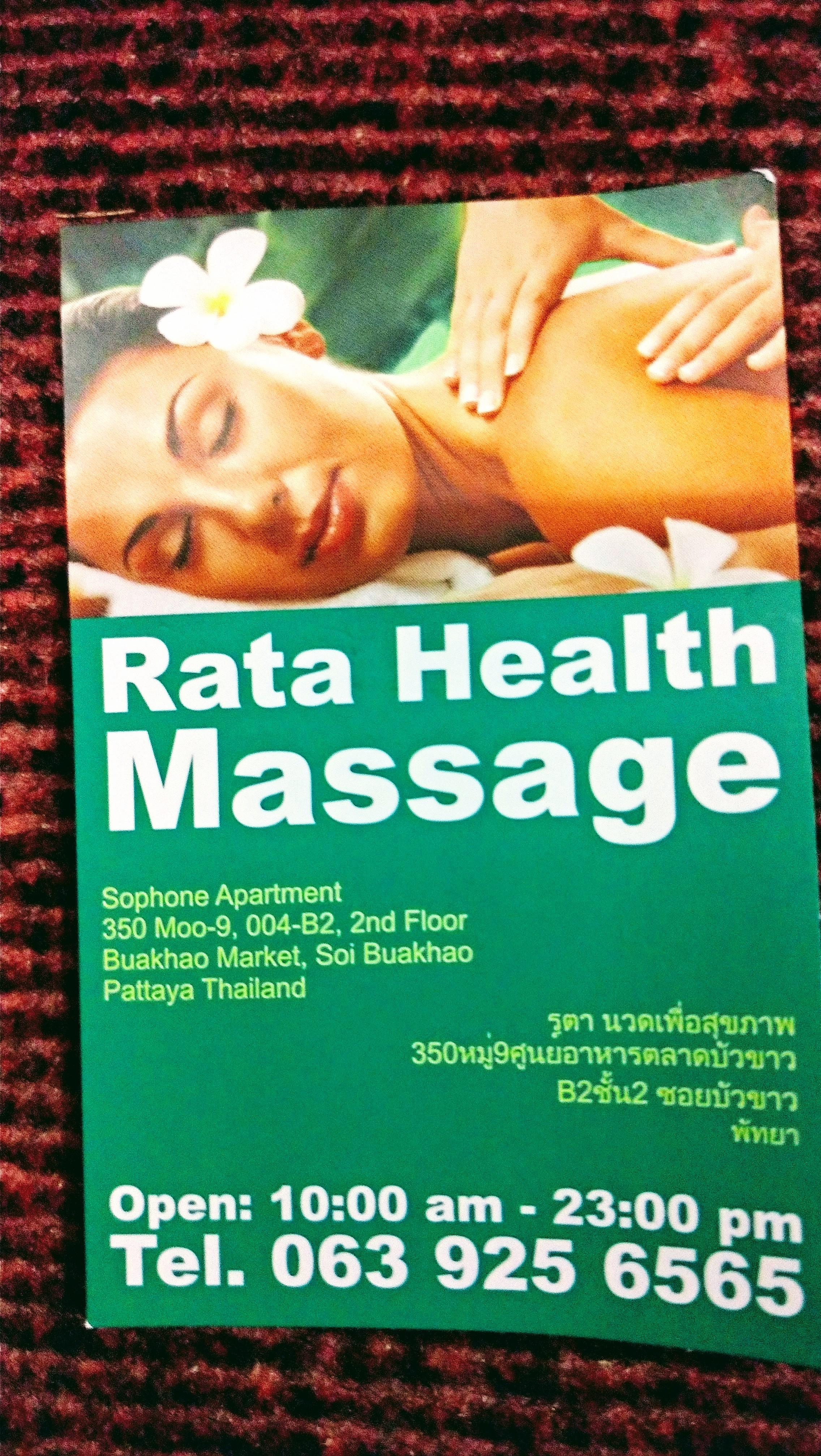 Rata Health Massage